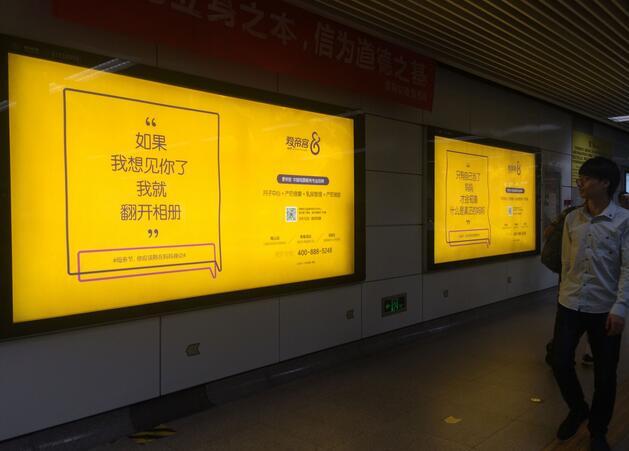 今年的母亲节,地铁广告做了点不一样的事!