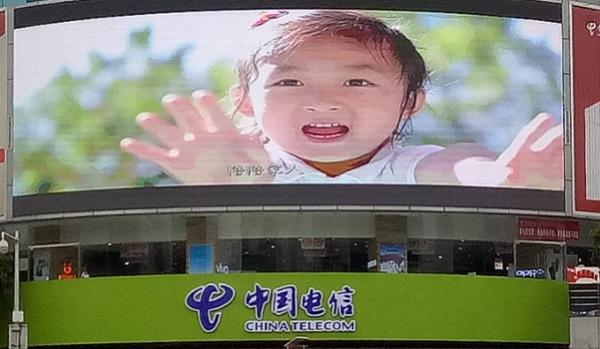 楼宇LED广告屏