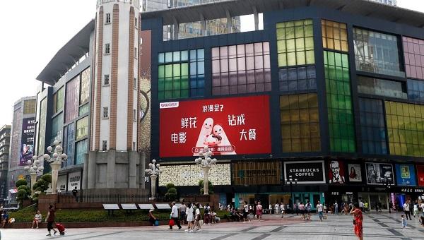 商业区LED大屏广告.jpg