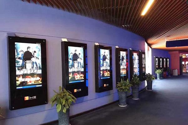 影戏院灯箱广告