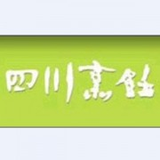 《四川烹饪》杂志社-易播网