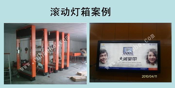 换画灯箱在原有一个广告位的基础上,可随意增加一到十几不等的图片