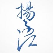 扬子江文化传播有限公司-易播网